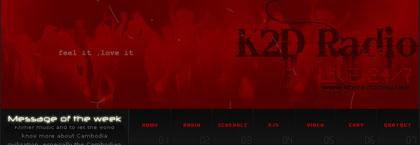 k2d-radio.jpg
