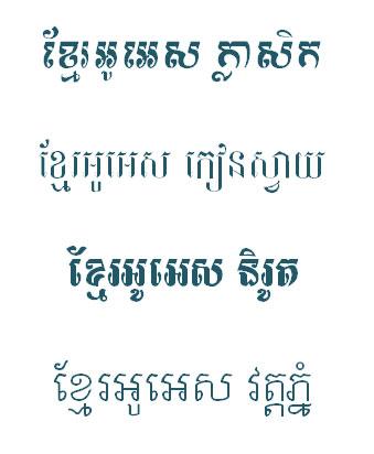 new-khmer-os-font.jpg