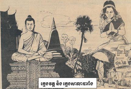 pagodien1-1.jpg