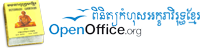 Khmer spelling dictionary for OpenOffice.org
